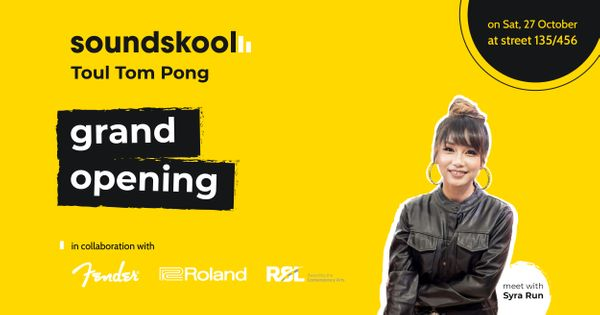 Soundskool Music Toul Tom Pong / Grand Opening!